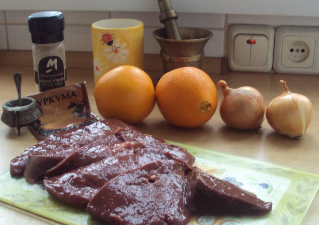 ингредиенты для блюда из печени