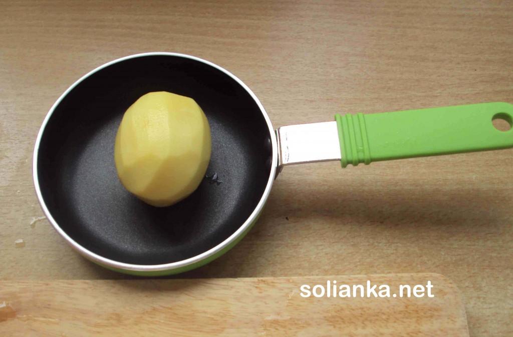 маленькая сковорода