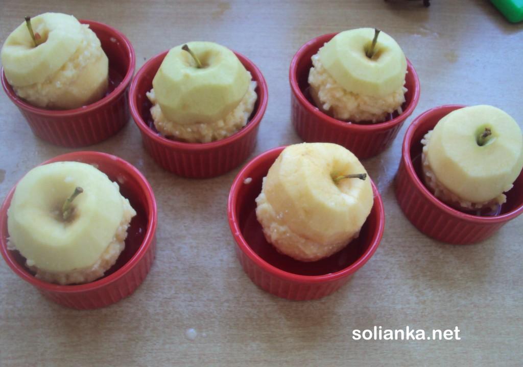 яблочки в формах