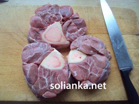 кусочки мяса для оссобуко