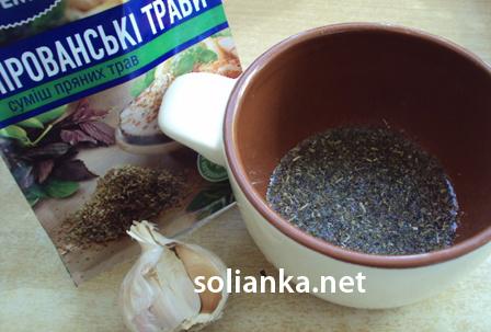 салат из тыквы с чесноком