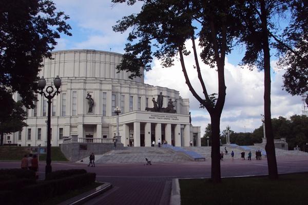 минский большой театр