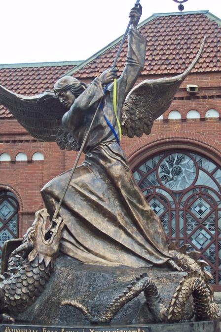 архангел в конце