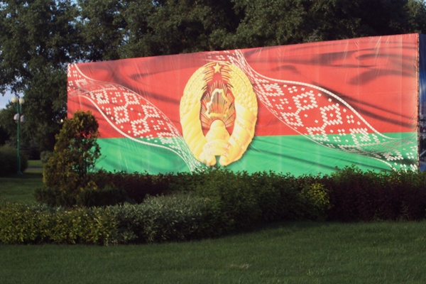 флаг в парке