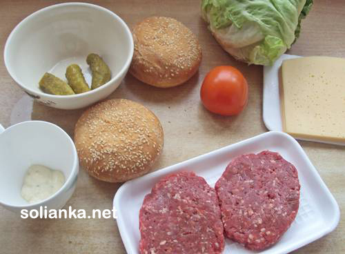 гамбургер в домашних условиях1